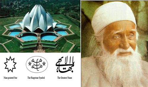 Baha'i Lotus temple and the Bahaullah of the Bahai faith